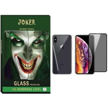 محافظ صفحه نمایش حریم شخصی و پشت گوشی جوکر مدل FUM-01 مناسب برای گوشی موبایل اپل Iphone Xs max