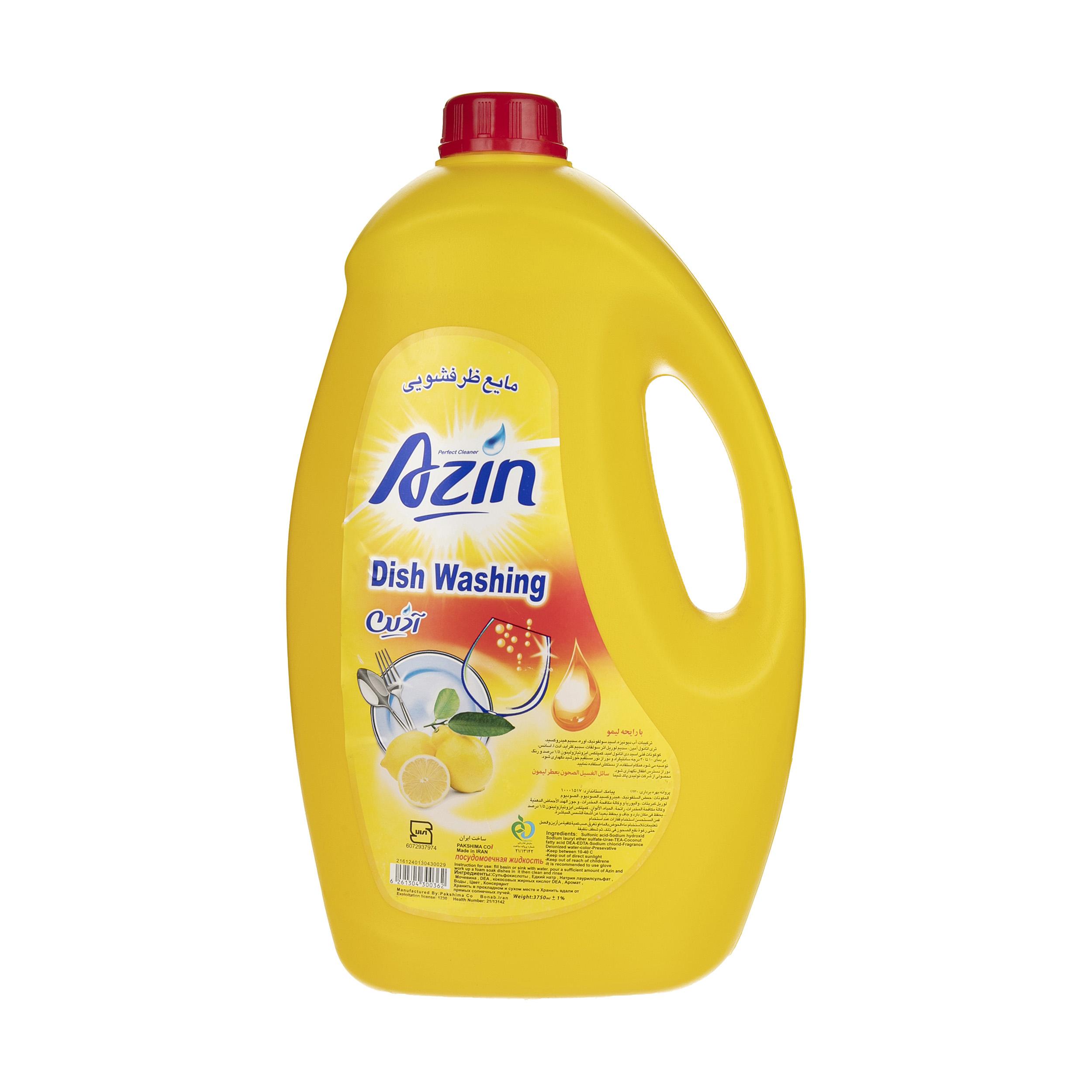 مایع ظرفشویی آذین مدل Lemon حجم 3.75 لیتر