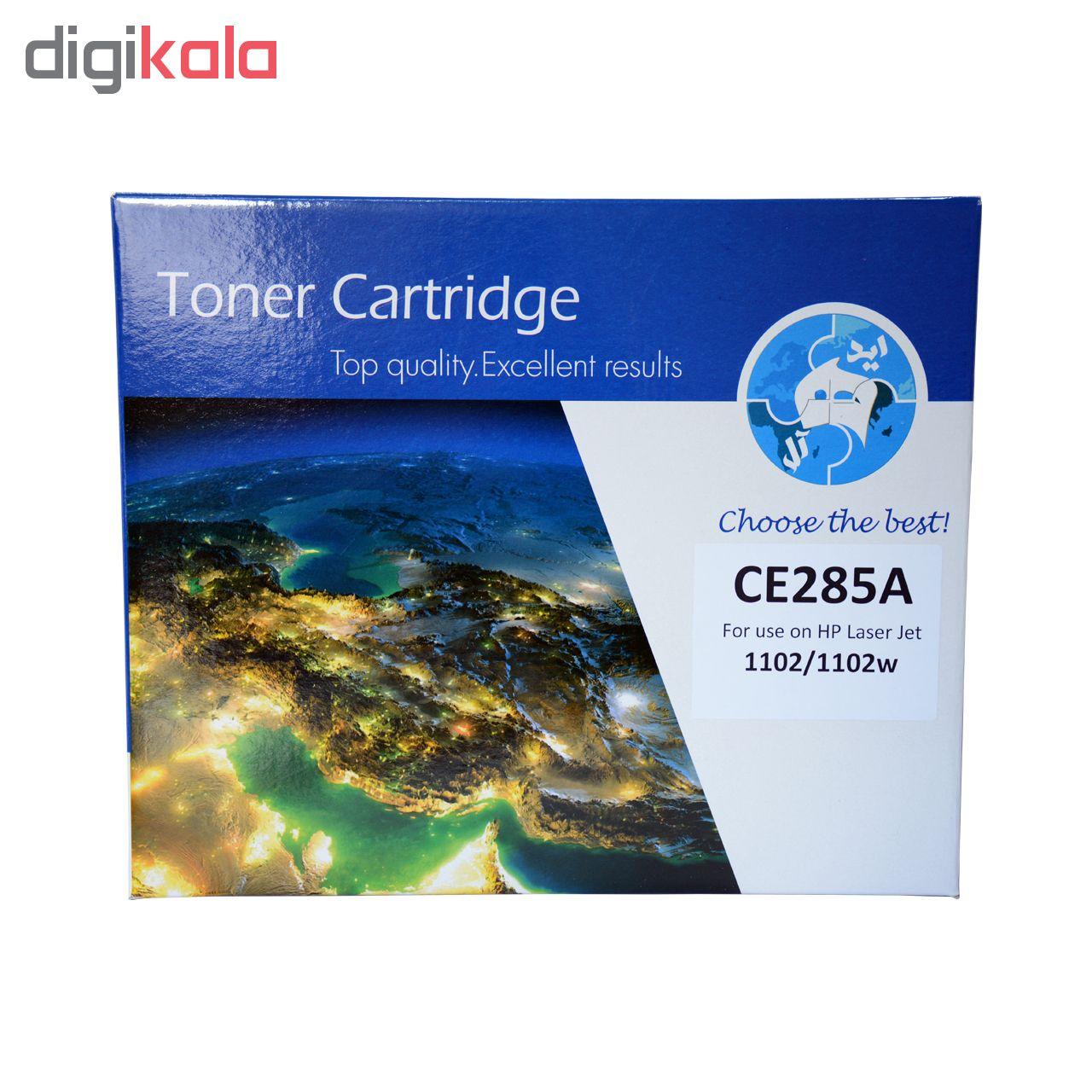 قیمت                      تونر  مشکی ایده آل مدل CE285A بسته 2 عددی