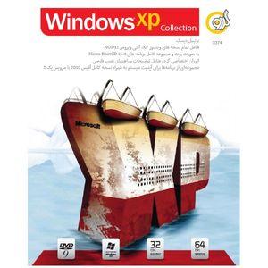 مجموعه کامل مایکروسافت ویندوز XP