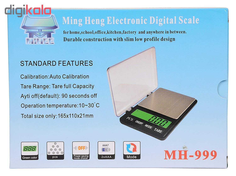 ترازو مینگ هنگ مدل MH-999 main 1 2