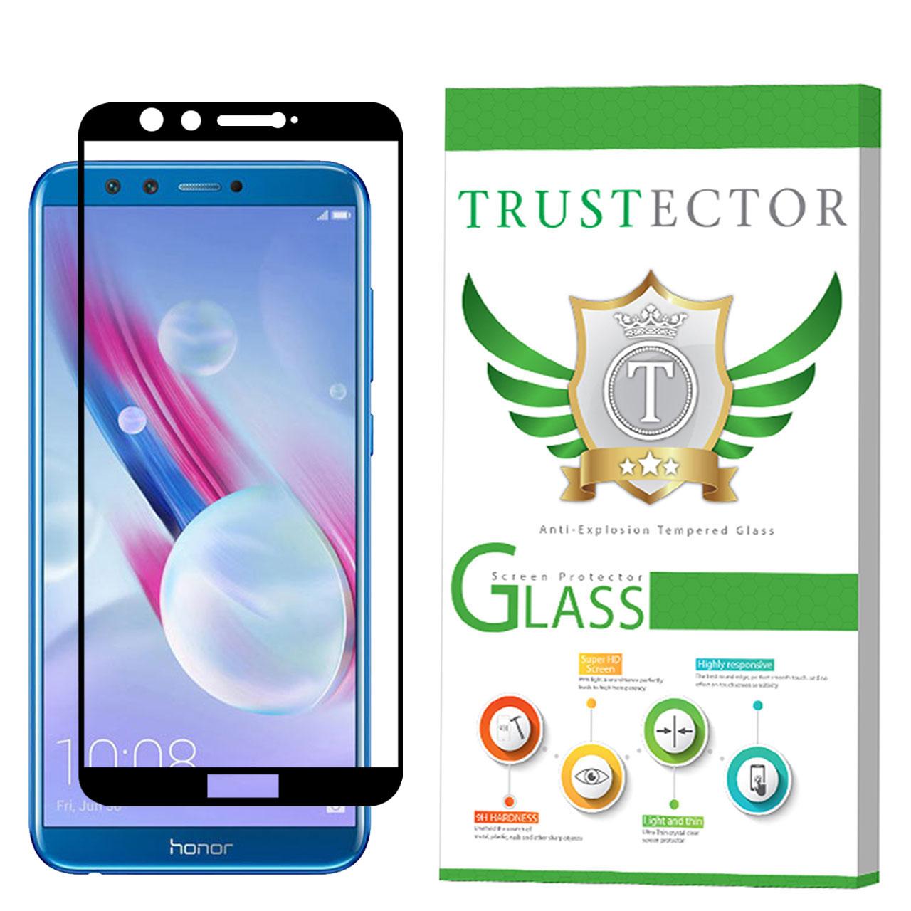 محافظ صفحه نمایش تراستکتور مدل GSS مناسب برای گوشی موبایل آنر 9Lite thumb