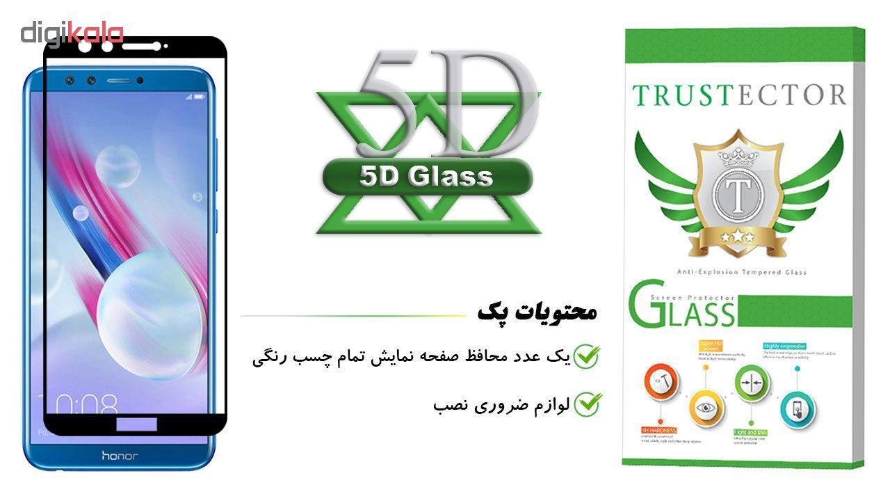 محافظ صفحه نمایش تراستکتور مدل GSS مناسب برای گوشی موبایل آنر 9Lite main 1 1