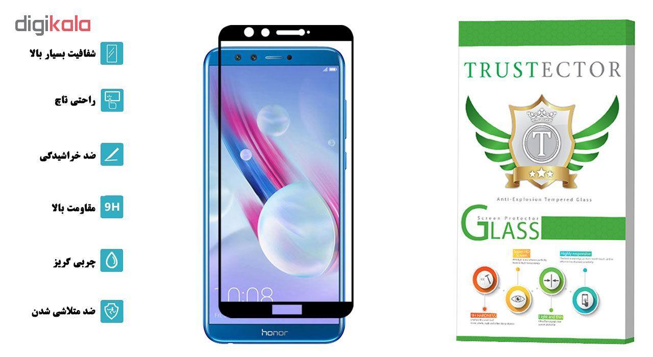محافظ صفحه نمایش تراستکتور مدل GSS مناسب برای گوشی موبایل آنر 9Lite main 1 2