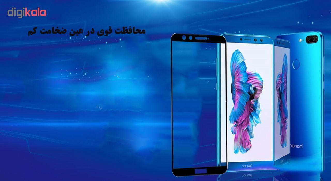 محافظ صفحه نمایش تراستکتور مدل GSS مناسب برای گوشی موبایل آنر 9Lite main 1 3