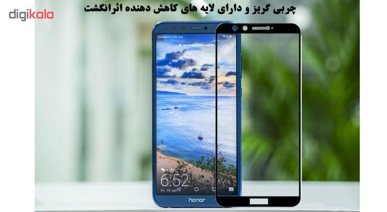 محافظ صفحه نمایش تراستکتور مدل GSS مناسب برای گوشی موبایل آنر 9Lite main 1 4