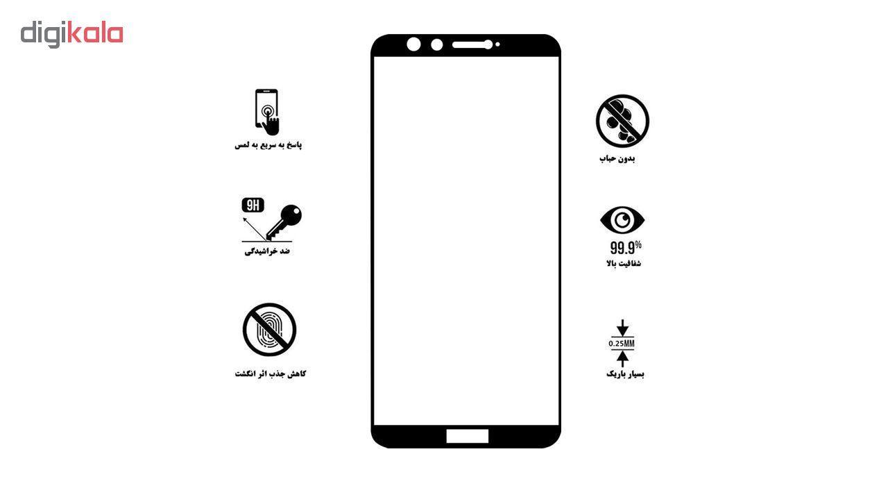 محافظ صفحه نمایش تراستکتور مدل GSS مناسب برای گوشی موبایل آنر 9Lite main 1 6