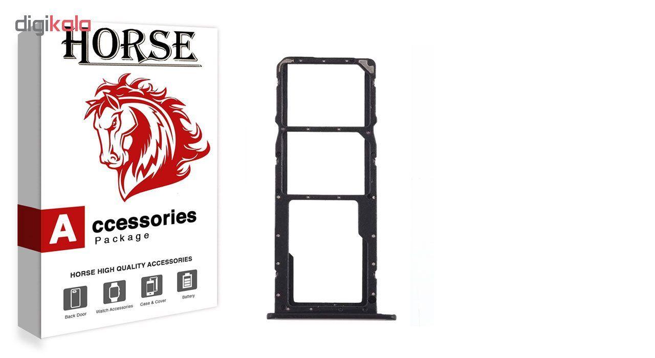 خشاب سیم کارت هورس مدل SCH مناسب برای گوشی موبایل آنر 8X main 1 1