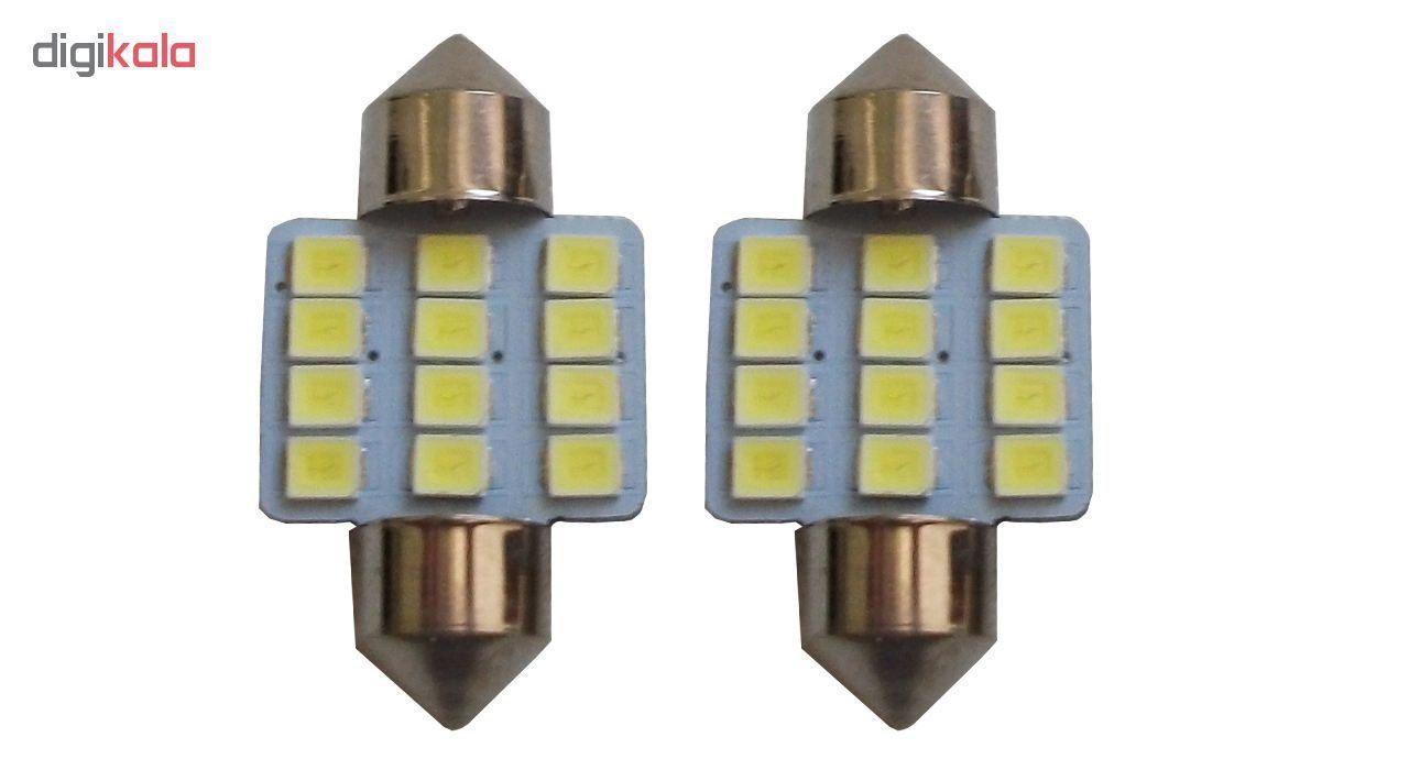 لامپ ال ای دی خودرو مدل KBG بسته دو عددی  main 1 1