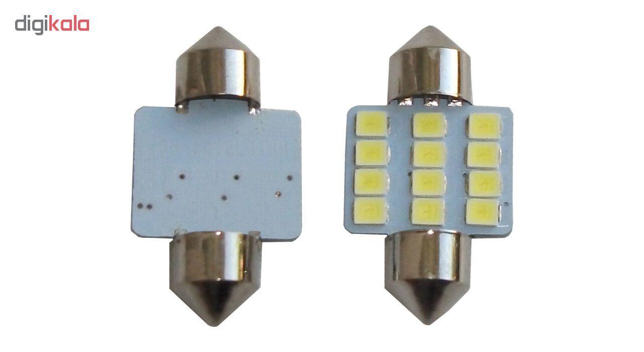 لامپ ال ای دی خودرو مدل KBG بسته دو عددی  main 1 2