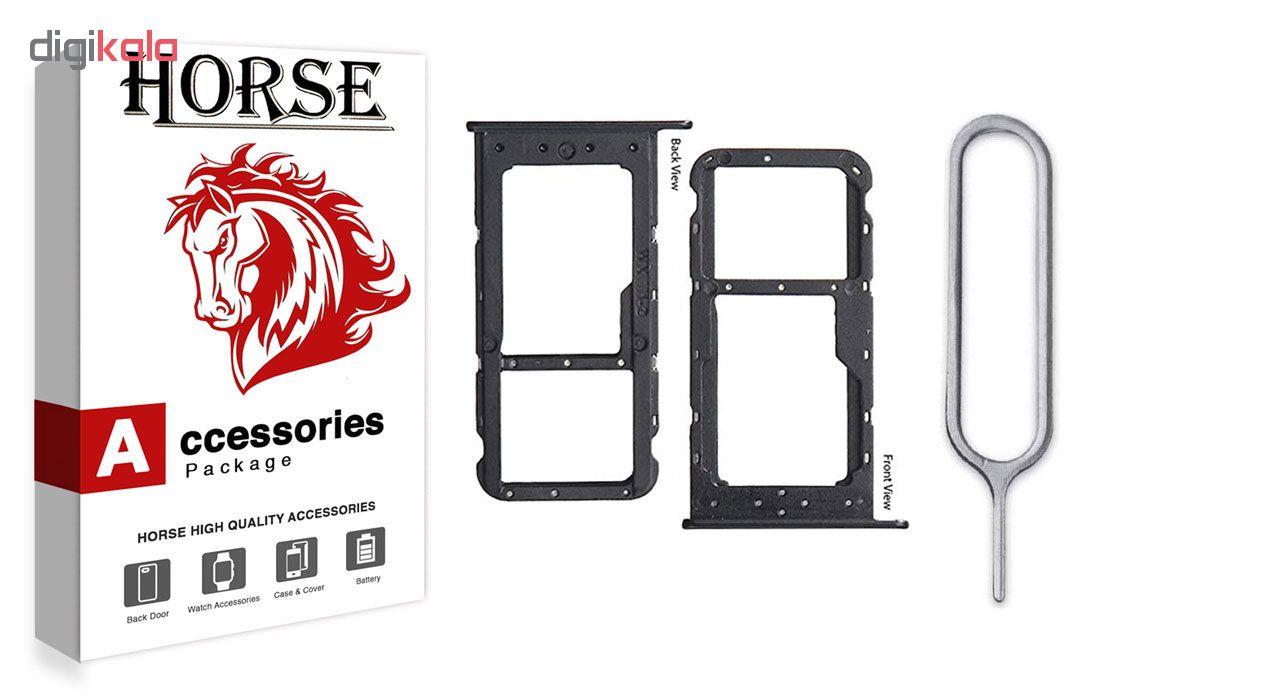 خشاب سیم کارت هورس مدل SCH مناسب برای گوشی موبایل آنر 9 Lite main 1 1