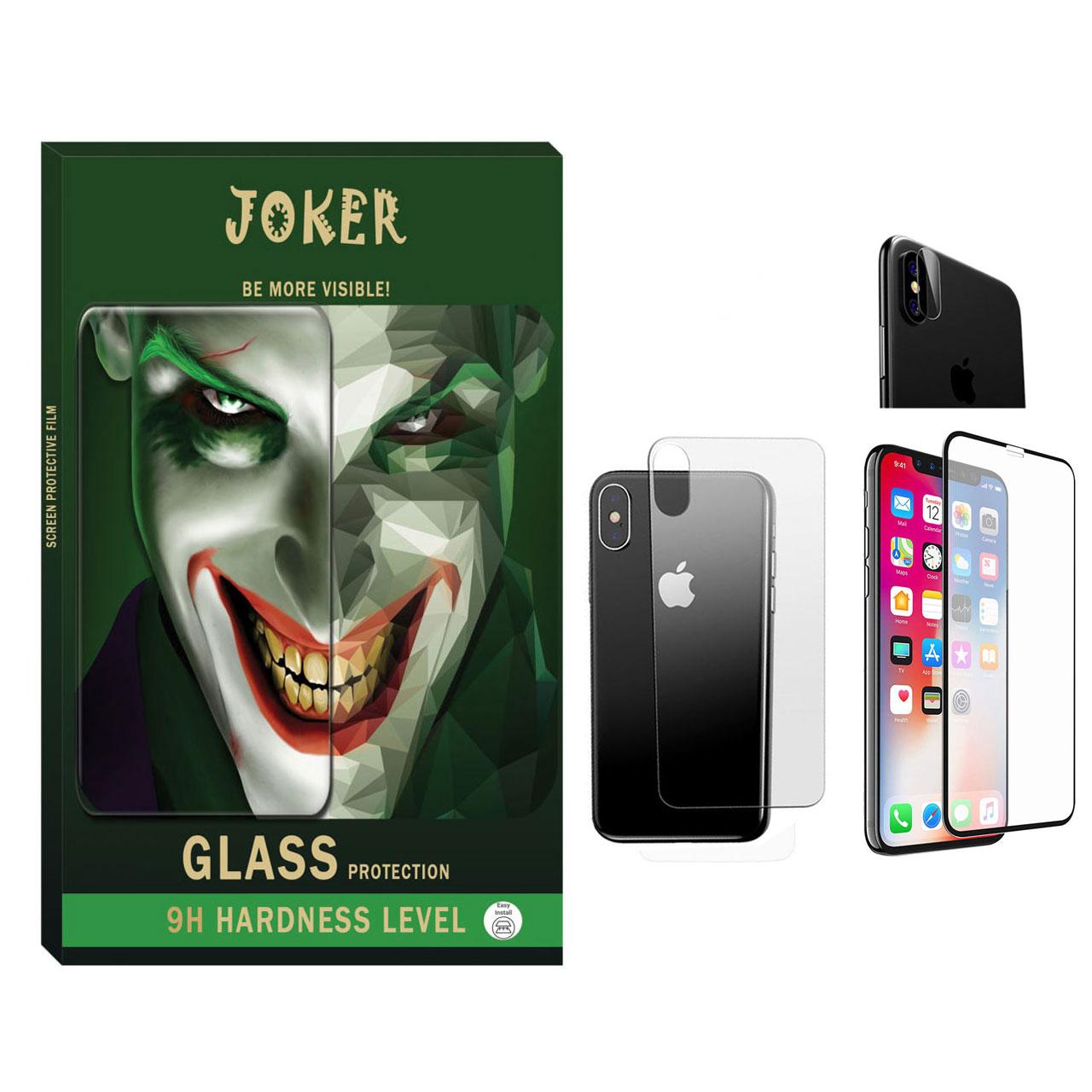 محافظ صفحه نمایش و پشت گوشی جوکر مدل FUM-01 مناسب برای گوشی موبایل Iphone X/Xs به همراه محافظ لنز دوربین