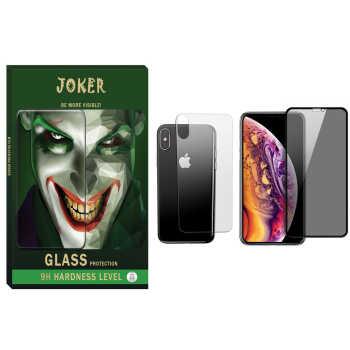 محافظ صفحه نمایش حریم شخصی و پشت گوشی جوکر مدل FUM-01 مناسب برای گوشی موبایل اپل Iphone X/Xs