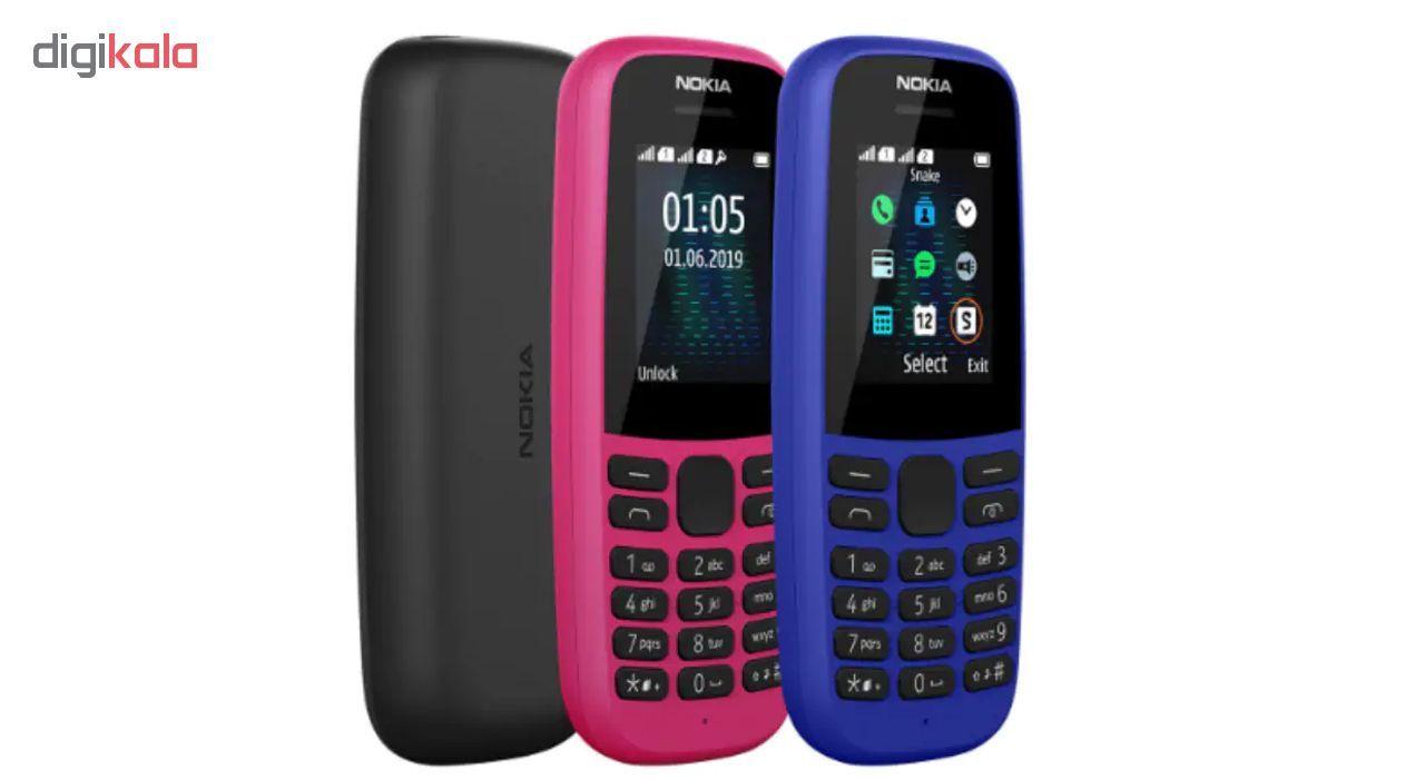 گوشی موبایل نوکیا مدل 105 - 2019 TA-1174 DS دو سیم کارت main 1 4