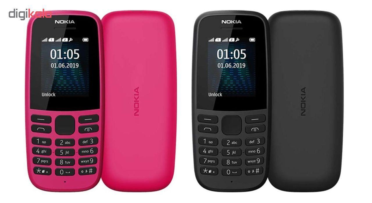 گوشی موبایل نوکیا مدل 105 - 2019 TA-1174 DS دو سیم کارت main 1 5