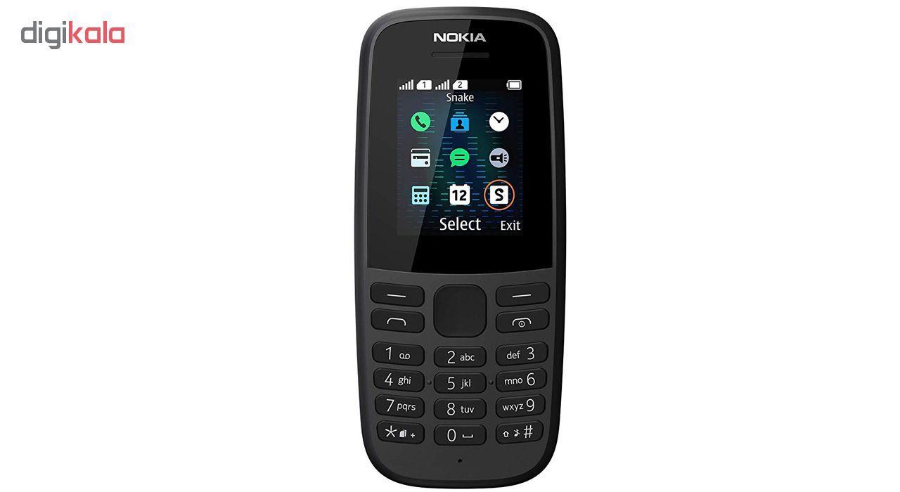 گوشی موبایل نوکیا مدل 105 - 2019 TA-1174 DS دو سیم کارت main 1 1