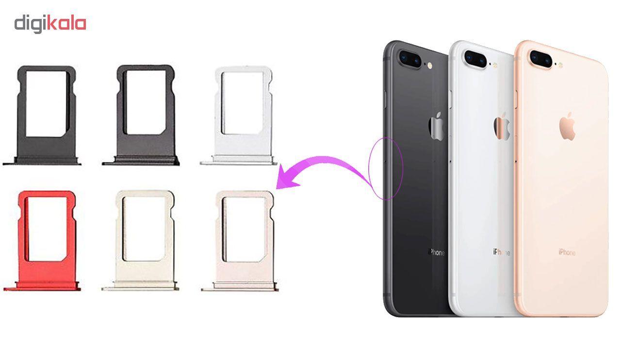 خشاب سیم کارت هورس مدل SCH مناسب برای گوشی موبایل اپل iPhone 7 Plus / 8 Plus main 1 1