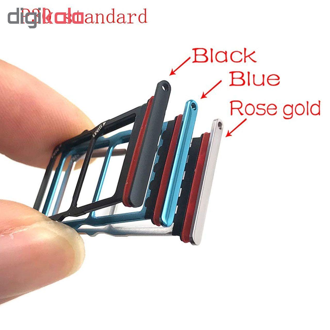 خشاب سیم کارت هورس مدل SCH مناسب برای گوشی موبایل هوآوی P30 main 1 2