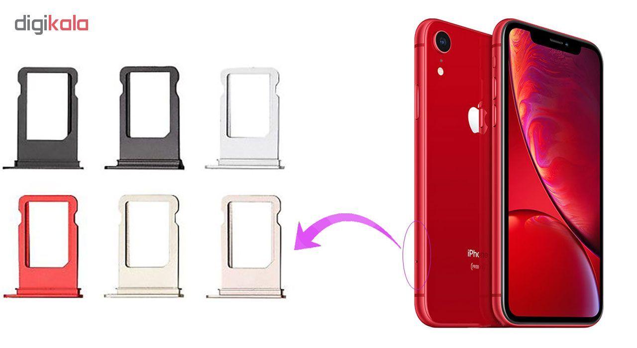 خشاب سیم کارت هورس مدل SCH مناسب برای گوشی موبایل اپل iPhone XR main 1 4