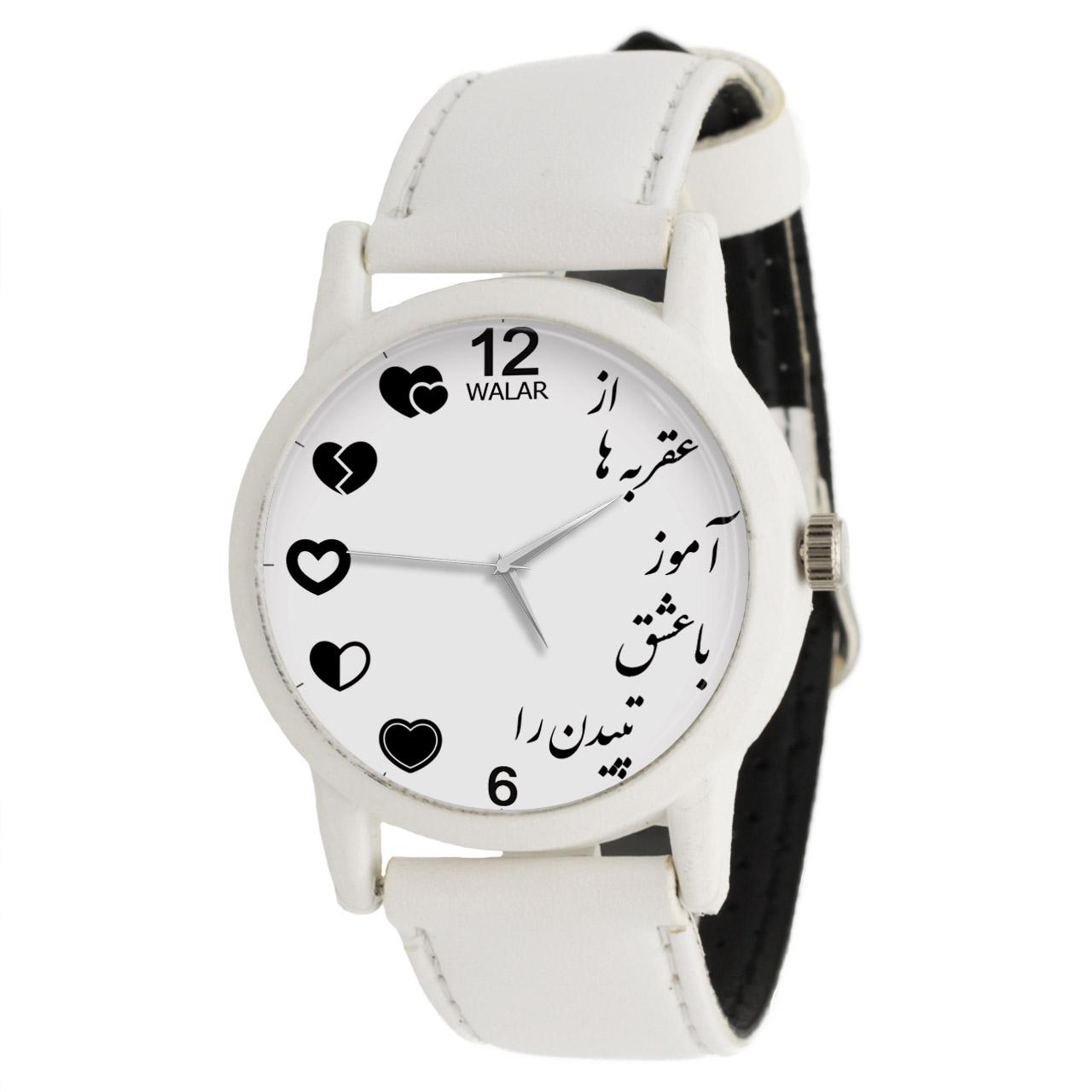 ساعت مچی عقربه ای زنانه والار طرح از عقربه ها آموز با عشق تپیدن را کد LF1641              خرید (⭐️⭐️⭐️)