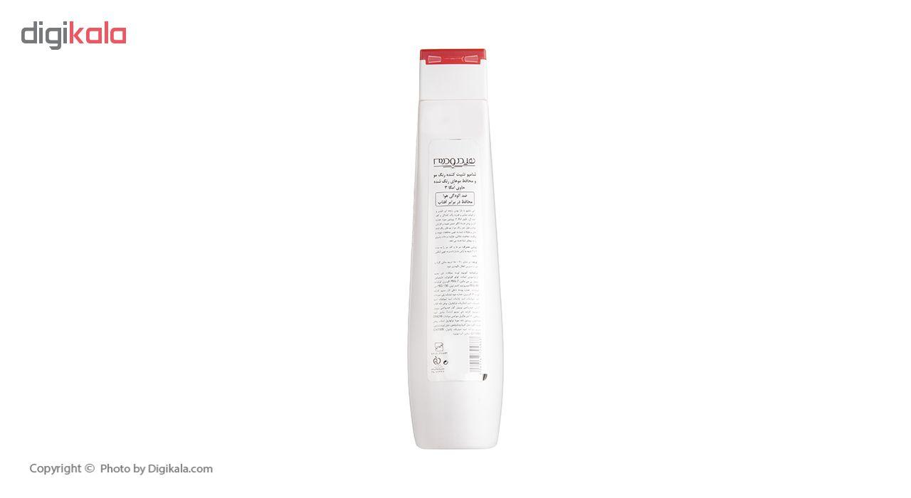 شامپو تثبیت کننده رنگ مو  هیدرودرم مدل Pomegranate حجم 250 میلی لیتر