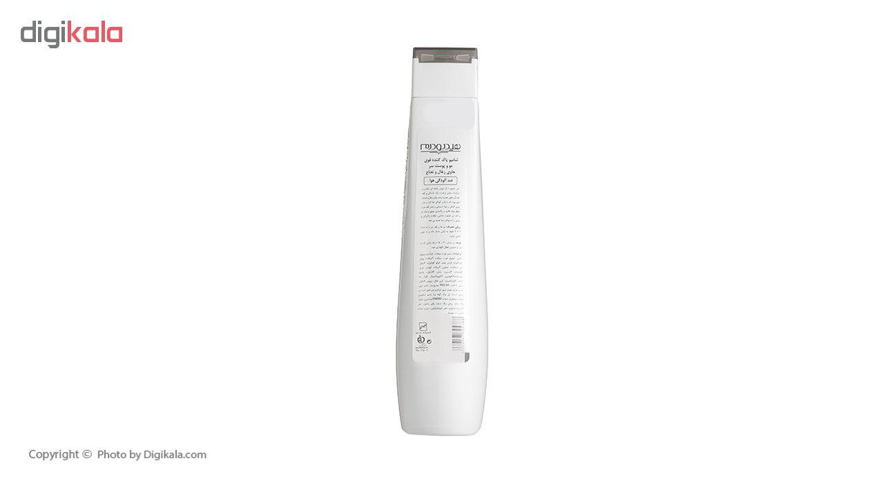 شامپو پاک کننده هیدرودرم مدل Carbon Mint حجم 250 میلی لیتر