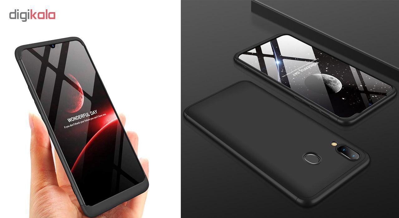 کاور 360 درجه مدل GKK مناسب برای گوشی موبایل سامسونگ Galaxy A30 / A20 main 1 18