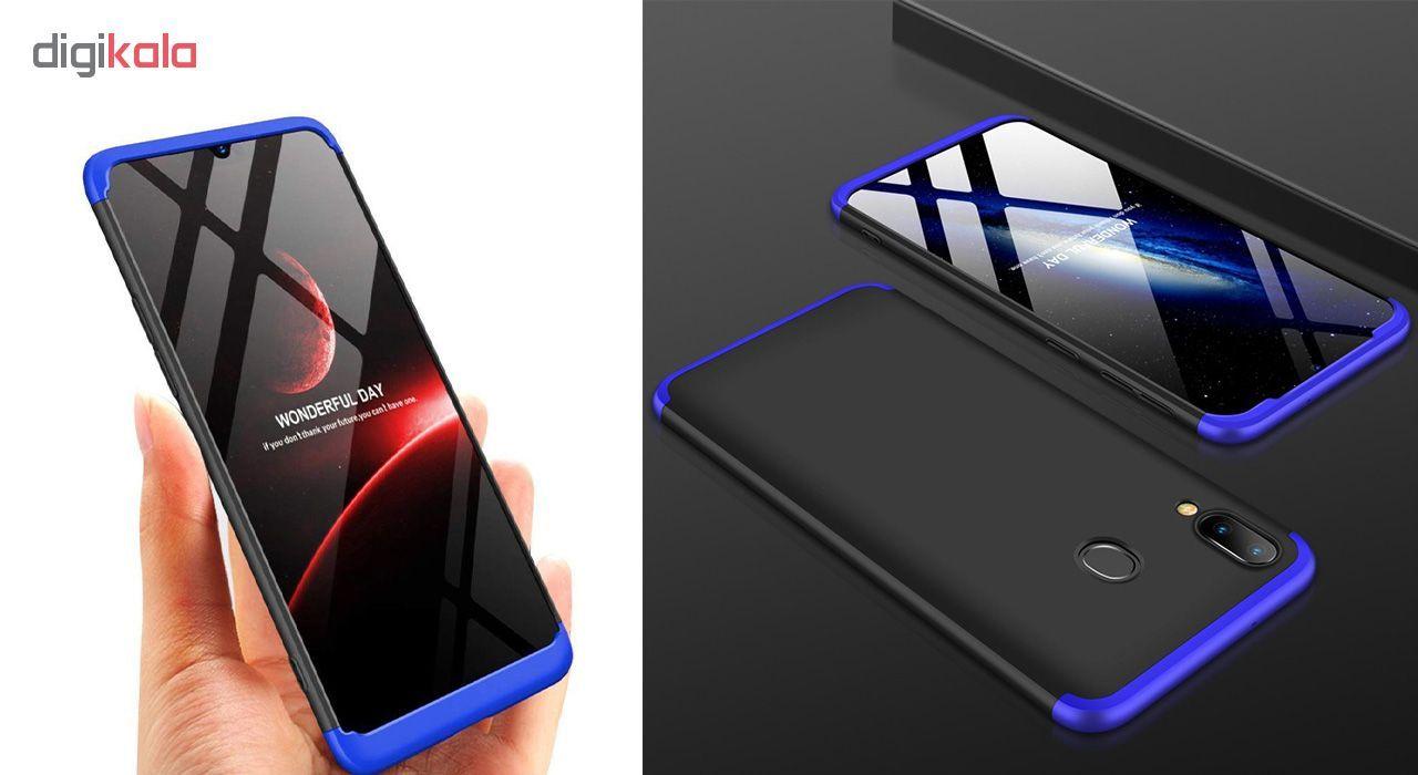 کاور 360 درجه مدل GKK مناسب برای گوشی موبایل سامسونگ Galaxy A30 / A20 main 1 16