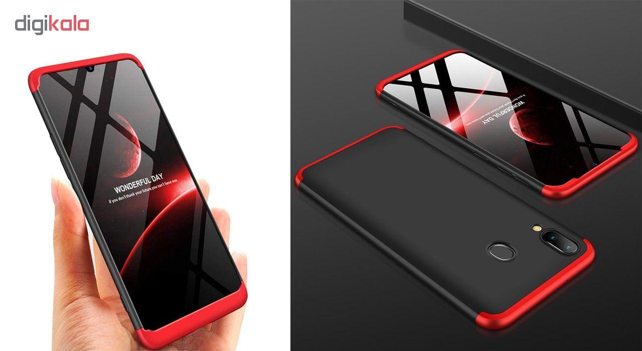 کاور 360 درجه مدل GKK مناسب برای گوشی موبایل سامسونگ Galaxy A30 / A20 main 1 15
