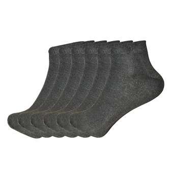 جوراب مردانه پرشیکا کد 44 بسته 6 عددی