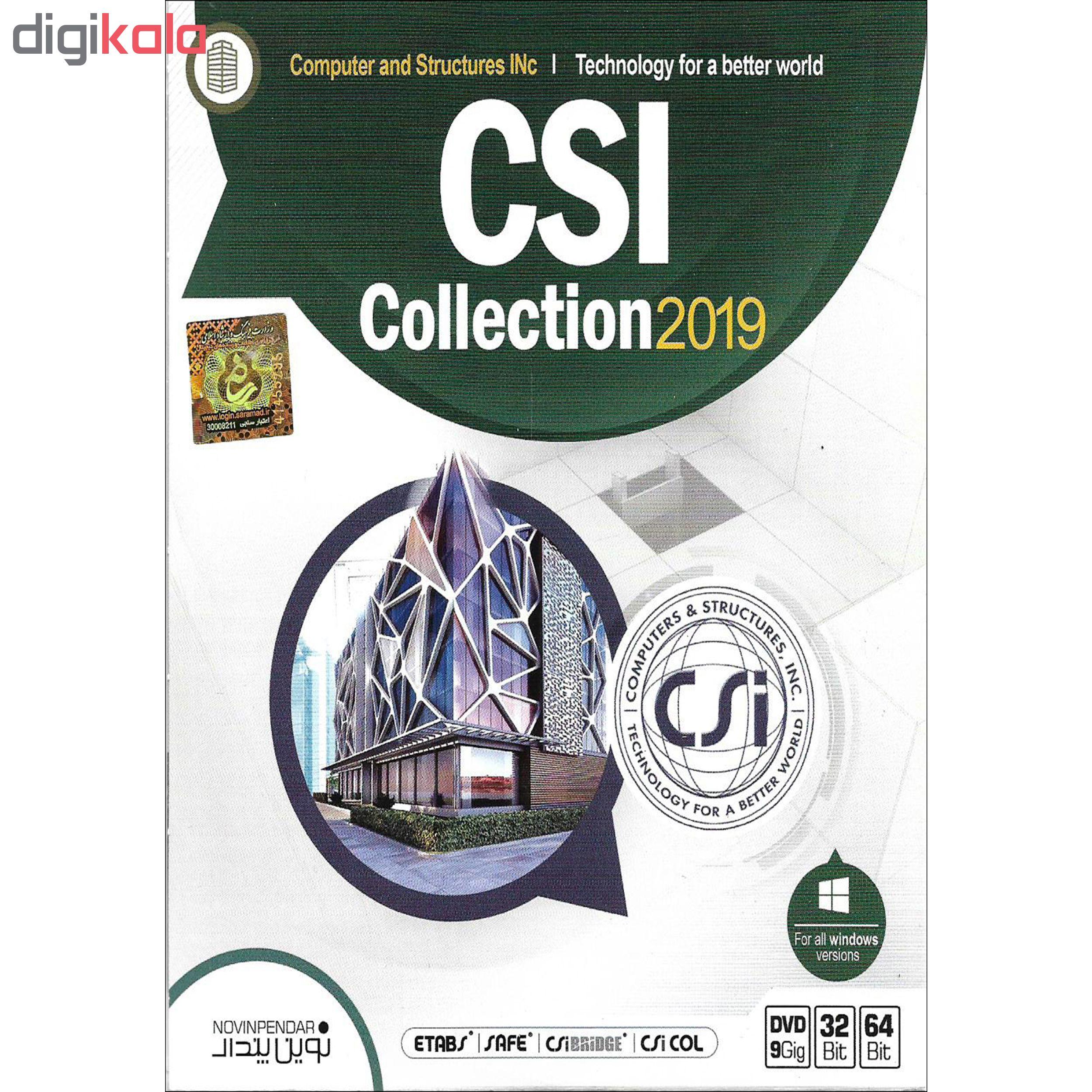 نرم افزار آموزش ETABS نشر پدیده به همراه نرم افزار CSI Collection 2019 نشر نوین پندار