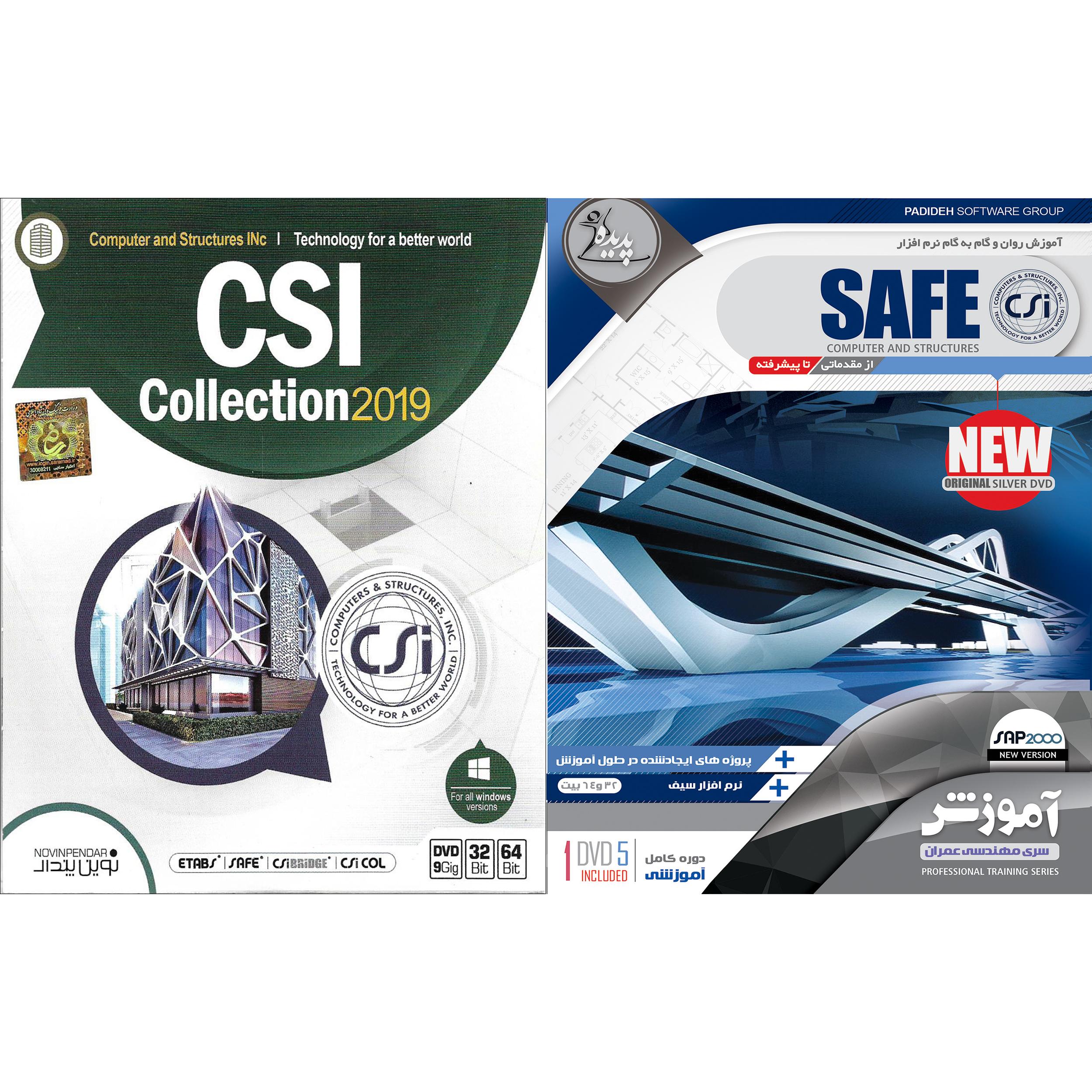 نرم افزار آموزش SAFE نشر پدیده به همراه نرم افزار CSI Collection 2019 نشر نوین پندار