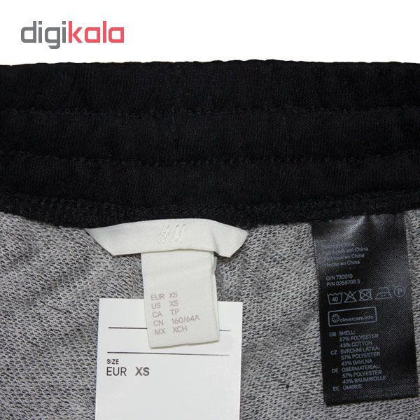 خرید                                      شلوار زنانه اچ اند ام مدل ART16361A رنگ زغالی