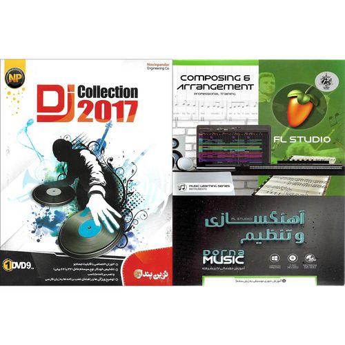نرم افزار آموزش  آهنگسازی و تنظیم نشر درنا به همراه نرم افزار DJ Collection نشر نوین پندار
