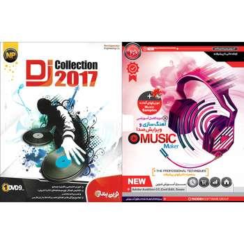 نرم افزار آموزش آهنگ سازی و ویرایش صدا نشر پدیده به همراه نرم افزار DJ Collection نشر نوین پندار