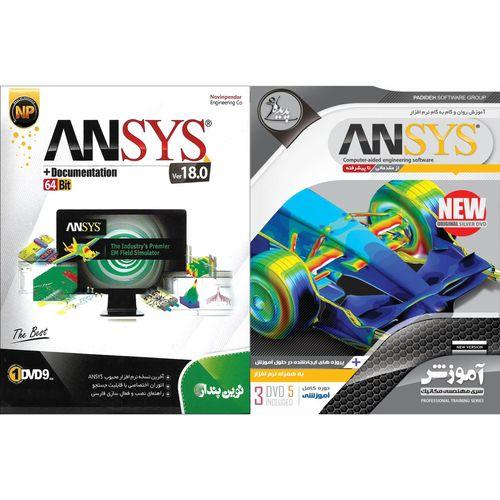 نرم افزار آموزش  ANSYS نشر پدیده به همراه نرم افزار ANSYS نشر نوین پندار