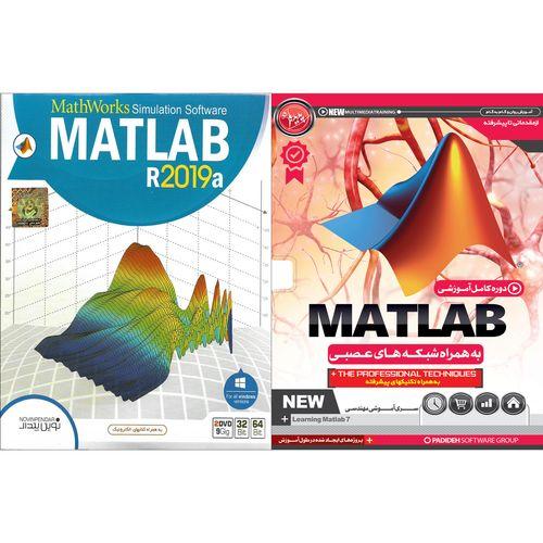 نرم افزار آموزش MATLAB به همراه شبکه های عصبی نشر پدیده به همراه نرم افزار MATLAB 2019 نشر نوین پندار