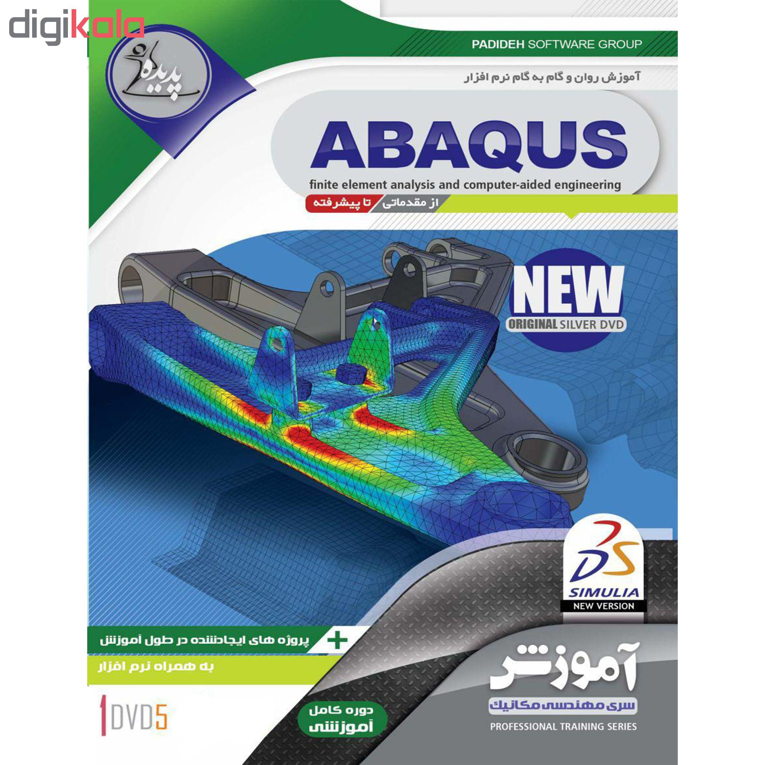نرم افزار آموزش ABAQUS نشر پدیده به همراه نرم افزار ABAQUS نشر نوین پندار