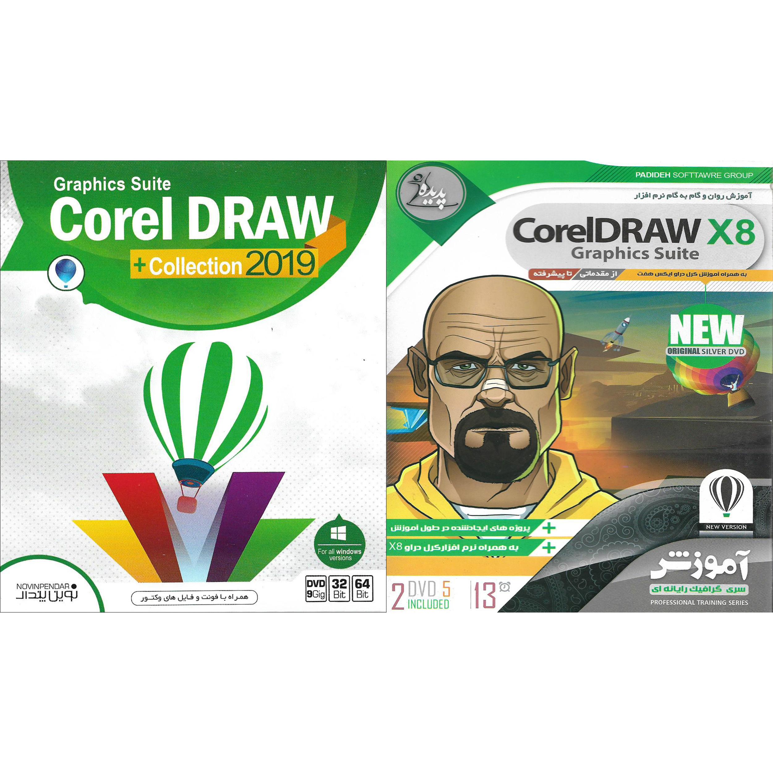 نرم افزار آموزش COREL DRAW نشر پدیده به همراه نرم افزار COREL DRAW نشر نوین پندار