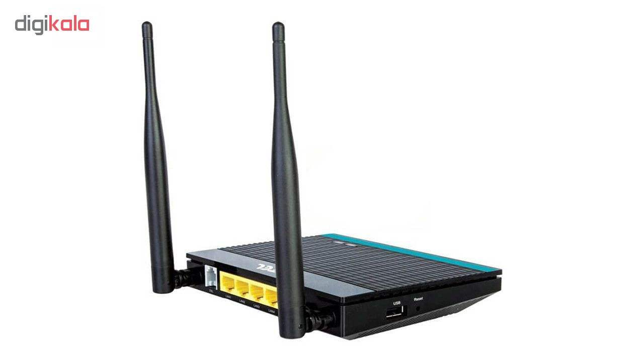 مودم روتر یو.تل ADSL2 Plus بی سیم مدل A304U