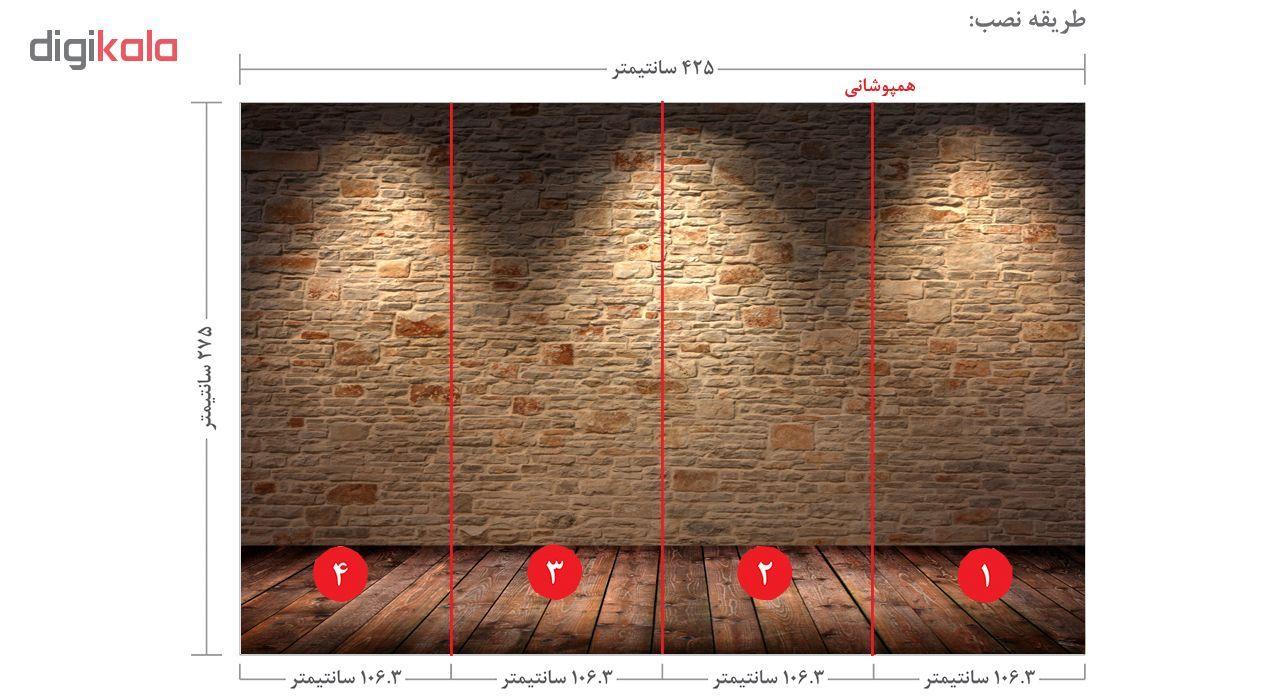 پوستر دیواری سه بعدی طرح آجر کد 85005817 main 1 3