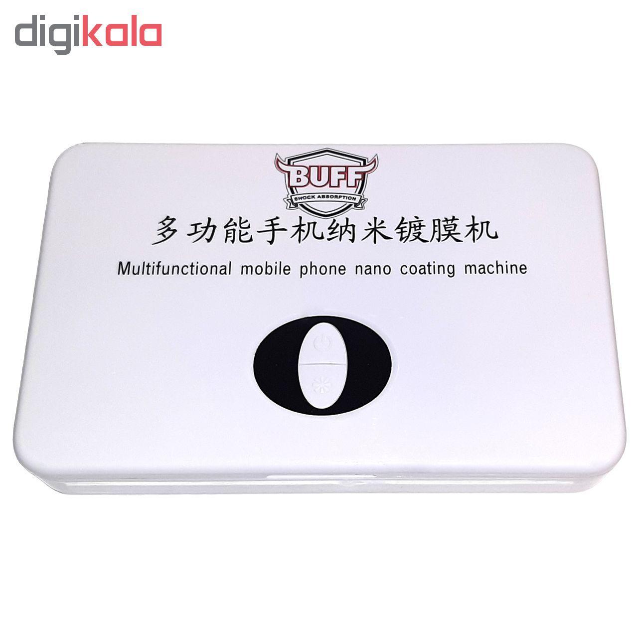 دستگاه نانو سرامیک صفحه نمایش گوشی بوف مدل bnc2020 main 1 1