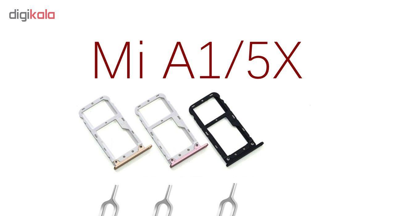 خشاب سیم کارت هورس مدل SCH مناسب برای گوشی موبایل شیائومی Mi A1 / Mi 5X main 1 5