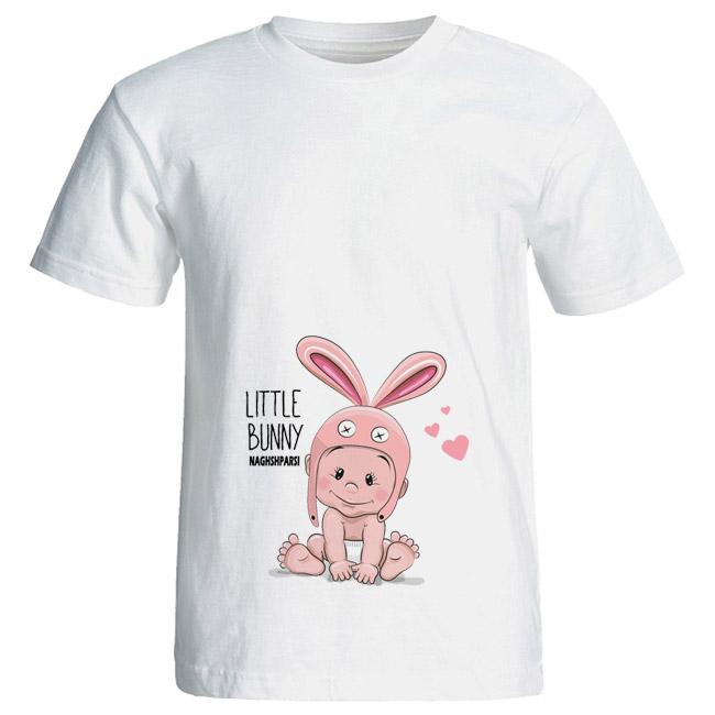تصویر تی شرت بارداری طرح little bunny کد 3947