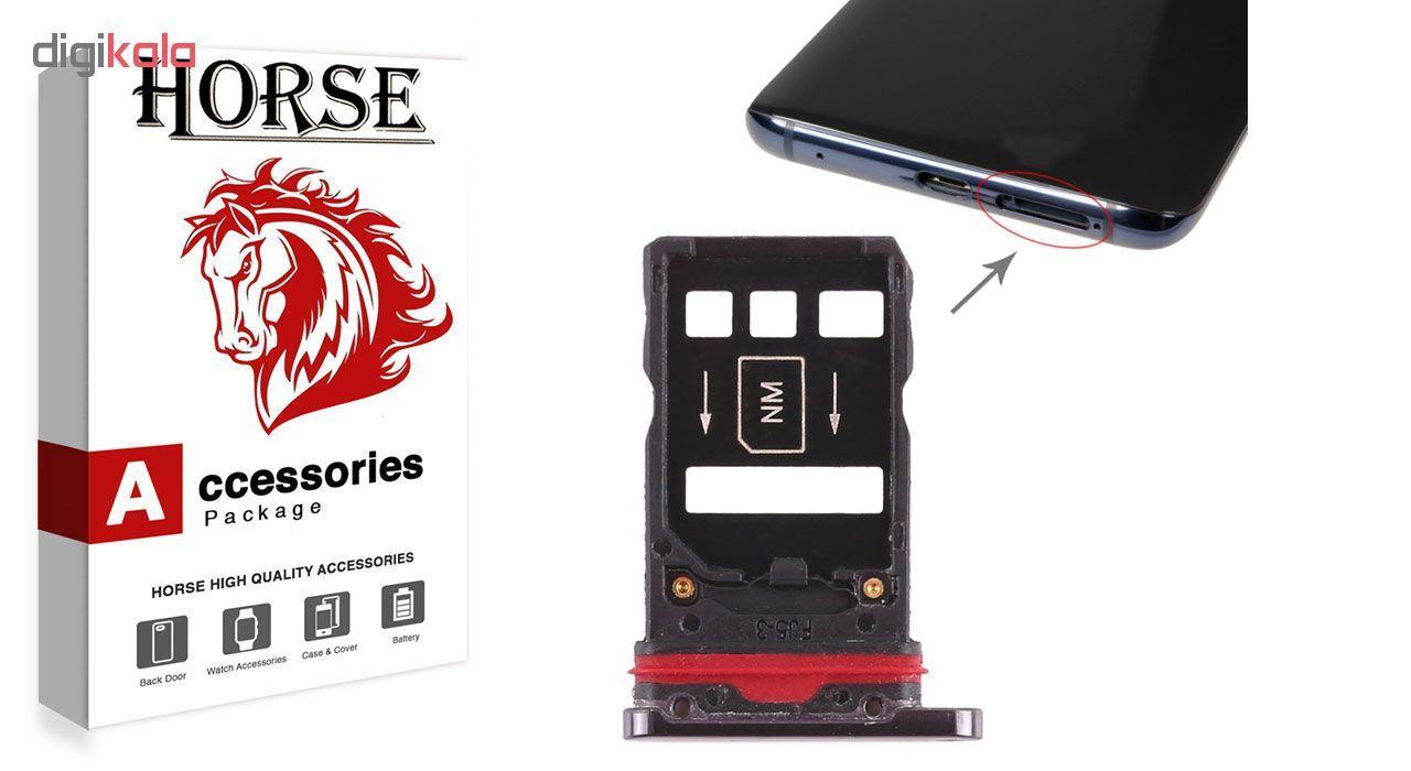 خشاب سیمکارت هورس مدل SCH مناسب برای گوشی موبایل هوآوی Mate 20 Pro main 1 3