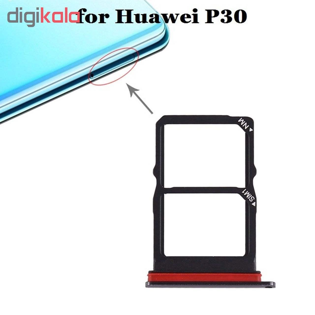 خشاب سیم کارت هورس مدل SCH مناسب برای گوشی موبایل هوآوی P30 main 1 3