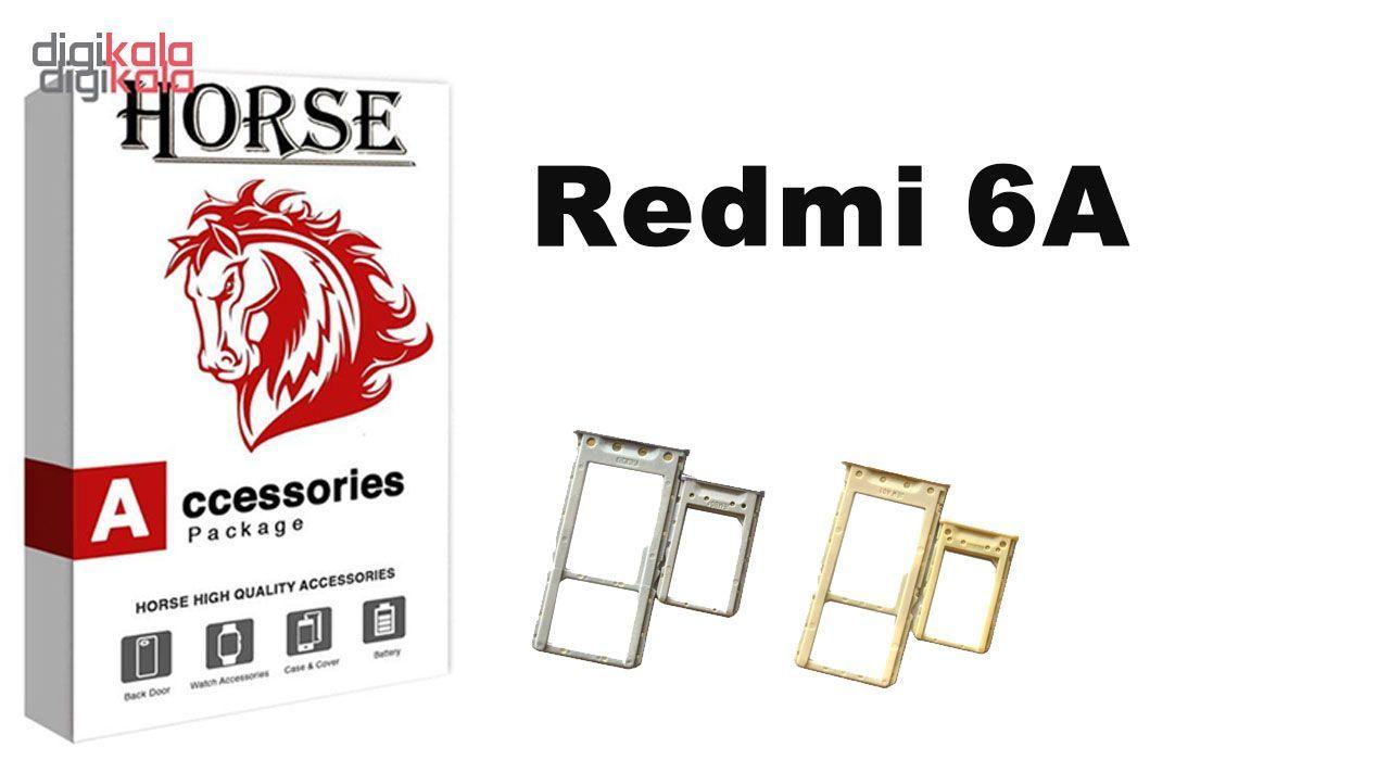 خشاب سیمکارت هورس مدل SCH مناسب برای گوشی موبایل شیائومی Redmi 6A main 1 3
