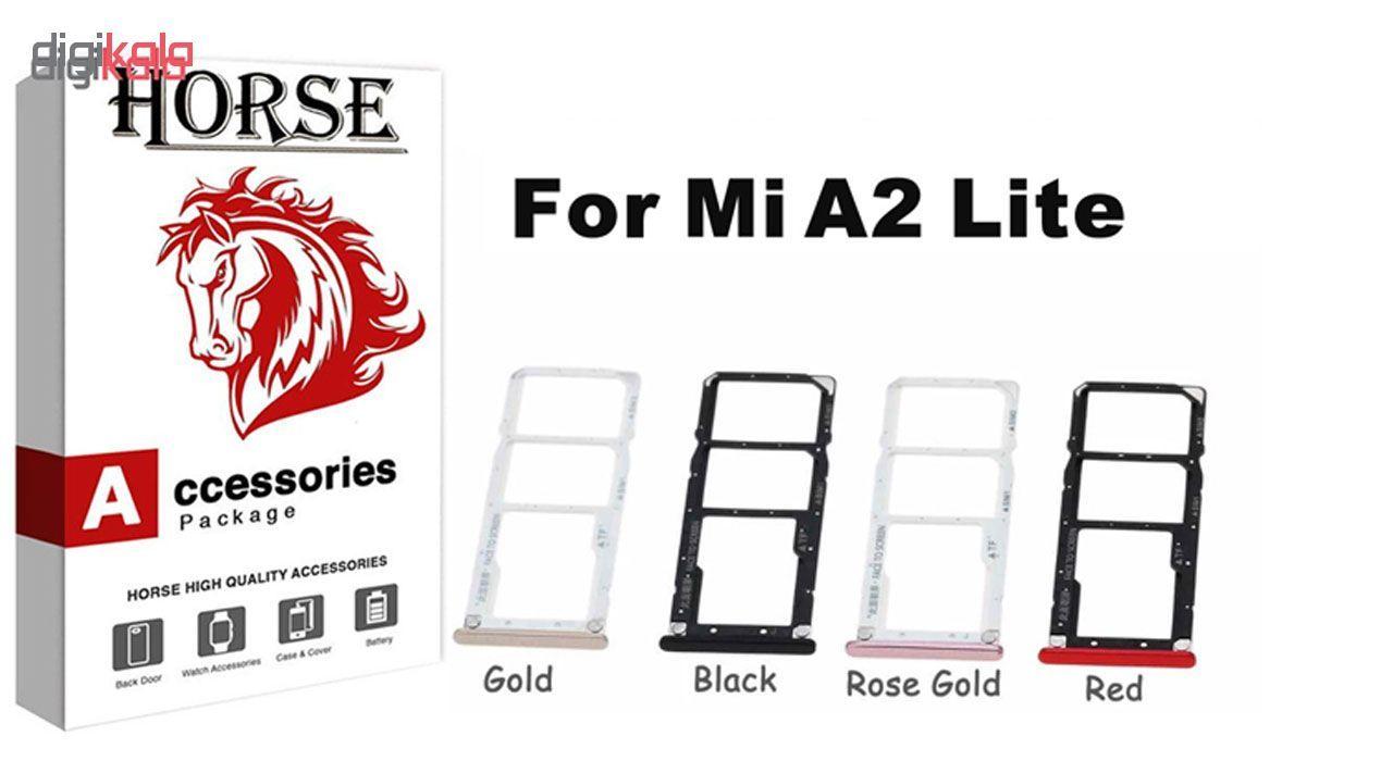 خشاب سیم کارت هورس مدل SCH مناسب برای گوشی موبایل شیائومی Mi A2 Lite main 1 6