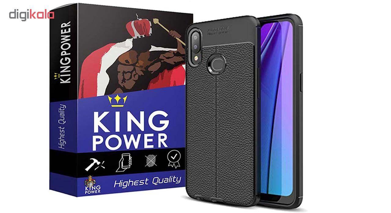 کاور کینگ پاور مدل A1F مناسب برای گوشی موبایل سامسونگ Galaxy A10S