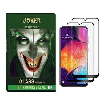 محافظ صفحه نمایش جوکر مدل FUM-001 مناسب برای گوشی موبایل سامسونگ Galaxy A70 بسته دو عددی